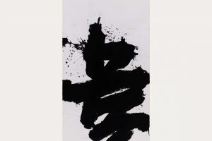 Black and White: Japanese Modern Art