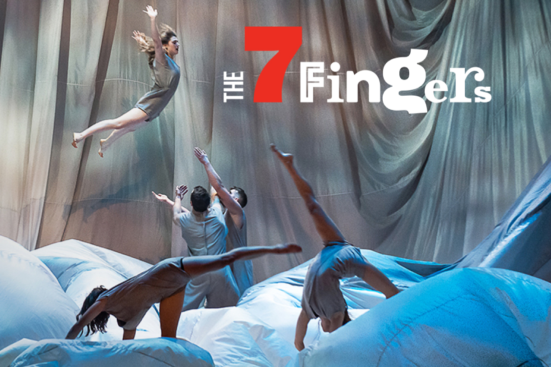 Art Calendar Boston : The fingers reversible presented by artsemerson