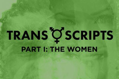 Trans Scripts, Part 1: The Women