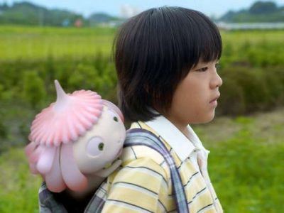 The Boston Festival of Films from Japan: Jellyfish Eyes