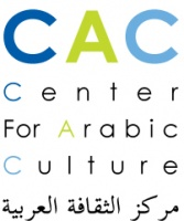 Center for Arabic Culture