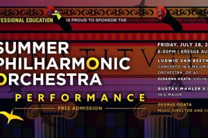 Free MIT Summer Philharmonic Orchestra Concert