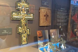 Gallery Tour: The Symbol of Christianity