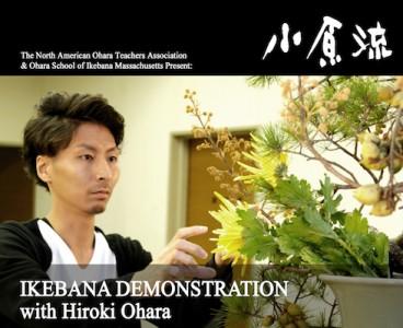 primary-Ikebana-Demonstration-and-Traditional-Japanese-Music-1468326600
