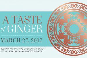 primary-Joslin-Diabetes-Center-Hosts----A-Taste-of-Ginger----at-MFA-1485552702