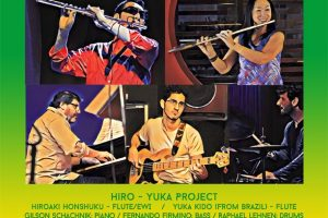 Love To Brasil / Hiro-Yuka Project