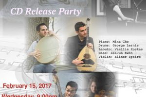 primary-Mina-Cho-Jazz-Quintet-CD-Release-Party---Love-Transformation--1484811240