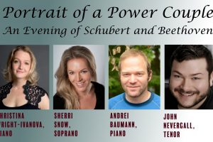 primary-NEMPAC-Concert-Series-Presents--Portrait-of-a-Power-Couple---An-Evening-of-Beethoven-and-Schubert-1482336580
