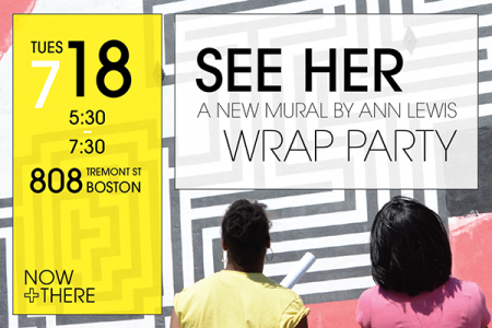 Now + There Presents See Her - Mural Wrap Party!