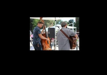 Passim Presents Concerts on Harvard Science Plaza