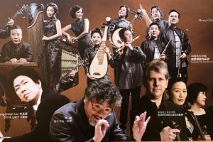 primary-Pianist-Meng-Chieh-Liu--Borromeo-String-Quartet-and-Forbidden-City-Chamber-Orchestra-1487736855