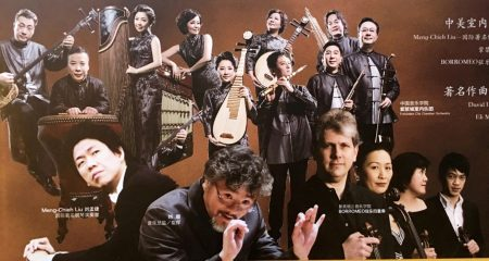 Pianist Meng-Chieh Liu, Borromeo String Quartet and Forbidden City Chamber Orchestra