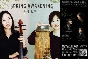 Spring Awakening - KACF 2017