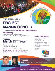 The 28th Project Manna Concert