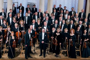 primary-The-National-Symphony-Orchestra-of-Ukraine-1467738859