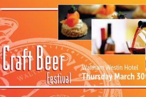 primary-Waltham-Food--Wine---Craft-Beer-Festival-1485531841